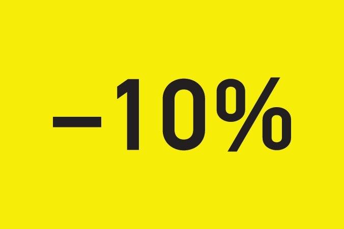skidka-10-procentov